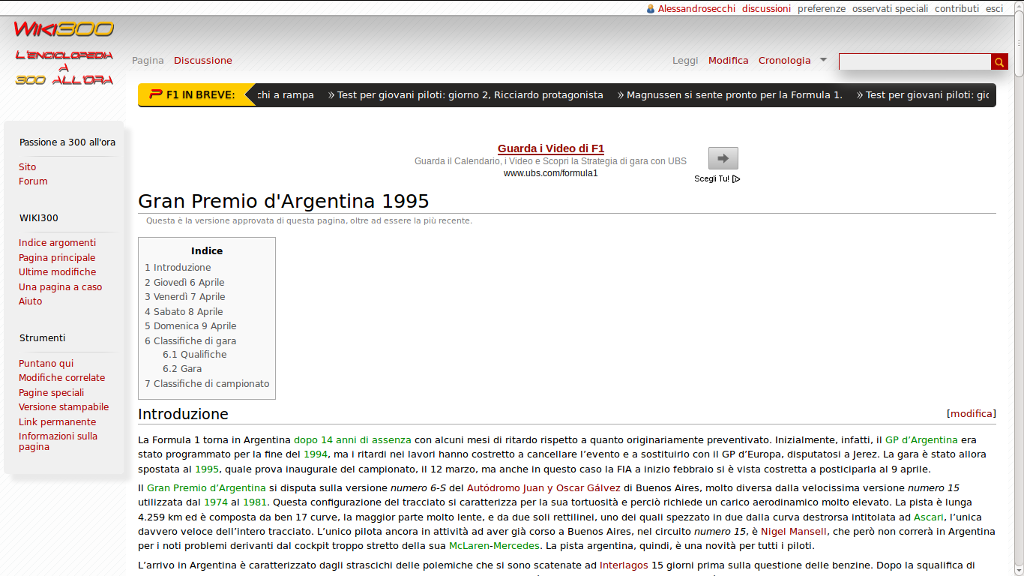 Parte Wiki300, l'Enciclopedia a 300 all'ora