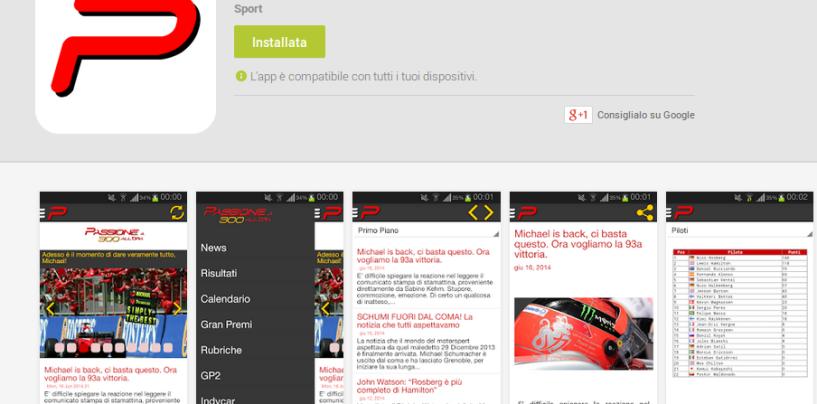 L'App Ufficiale di Passione a 300 all'ora anche su Google Play Store Android!