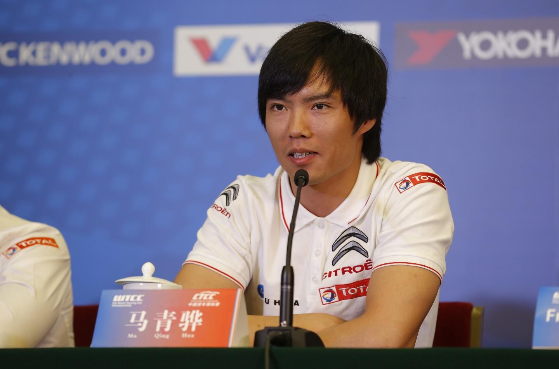 WTCC Pechino: Ma Qinghua apre il weekend casalingo
