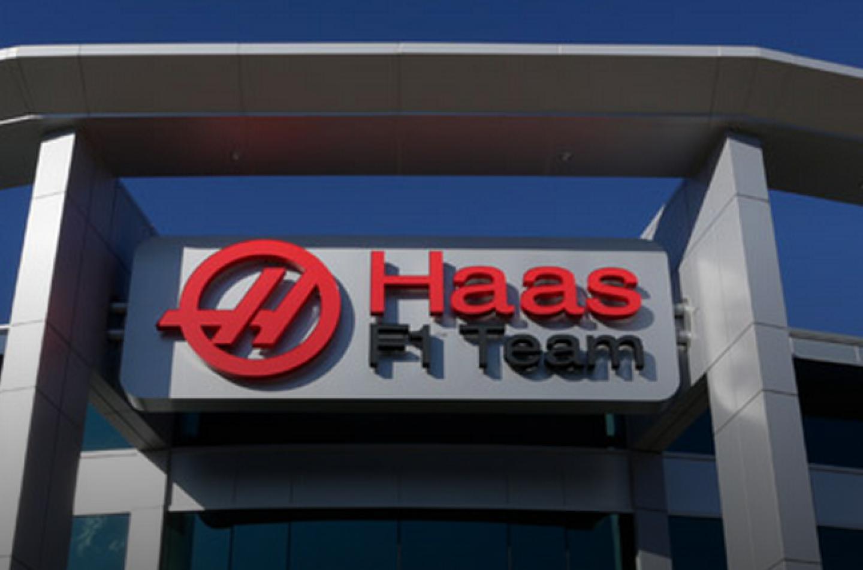 Il team Haas lancia il suo sito web