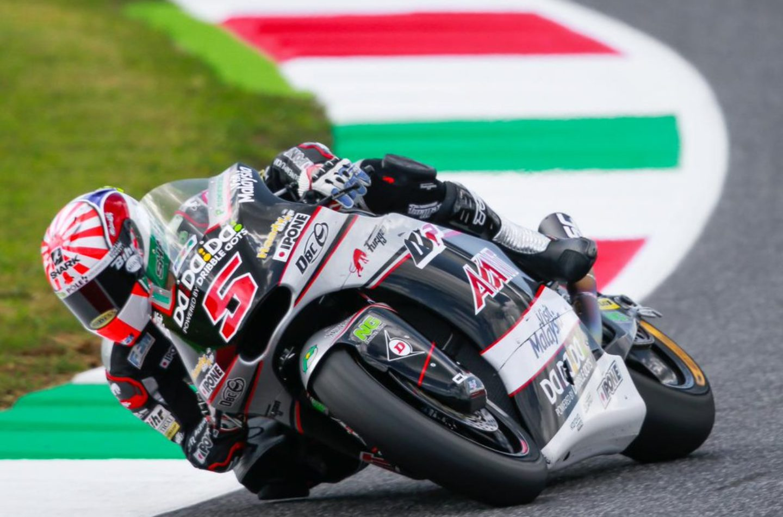 Moto2 | Mugello: Zarco vince dopo il caos della direzione gara