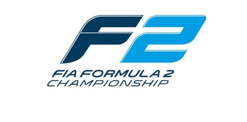 """<span class=""""entry-title-primary"""">F2   Ecco la nuova FIA Formula 2!</span> <span class=""""entry-subtitle"""">Prenderà il posto della GP2 come categoria cadetta del motorsport mondiale</span>"""