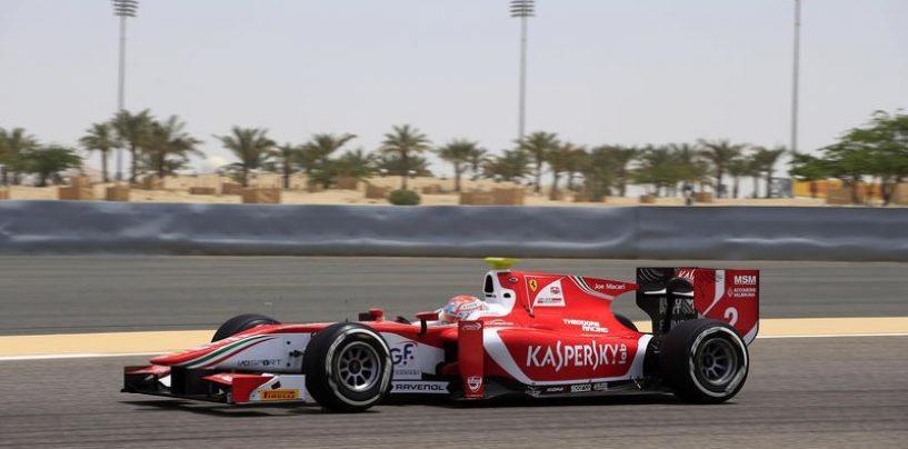 """<span class=""""entry-title-primary"""">F2   Bahrain: penalità in griglia per cinque piloti</span> <span class=""""entry-subtitle"""">Fuoco perde la prima fila; tre piloti costretti a partire in pit lane</span>"""