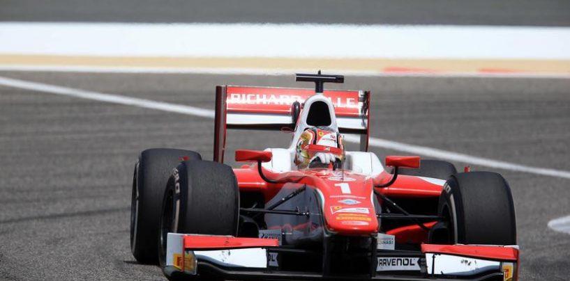 """<span class=""""entry-title-primary"""">F2   Bahrain: pole al debutto per Charles Leclerc</span> <span class=""""entry-subtitle"""">Il rookie del team Prema si impone largamente su tutto il gruppo, Fuoco secondo</span>"""