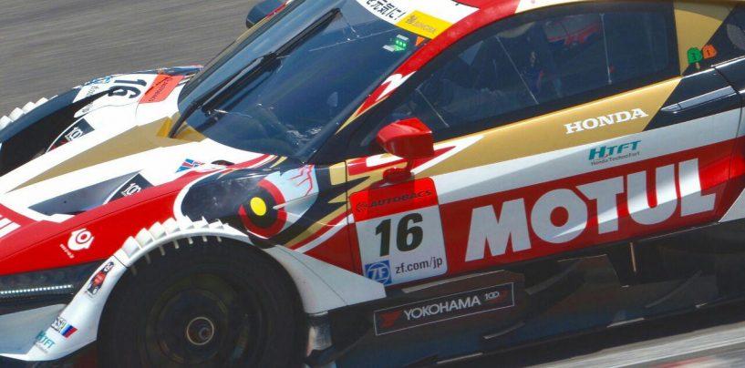 """<span class=""""entry-title-primary"""">Primi giri per Button con la Honda NSX a Suzuka</span> <span class=""""entry-subtitle"""">il campione del mondo 2009 è sceso in pista per la prima giornata di test</span>"""