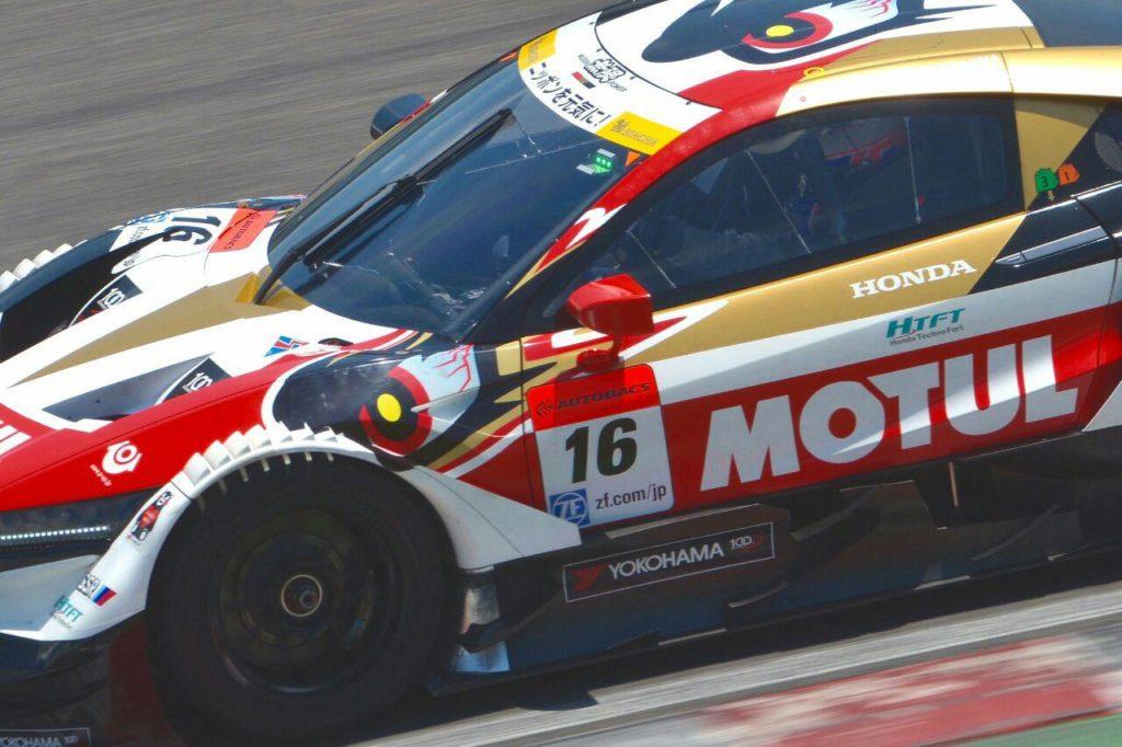Primi giri per Button con la Honda NSX a Suzuka
