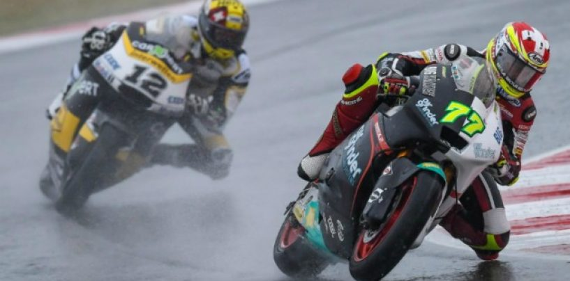 "<span class=""entry-title-primary"">Moto2 