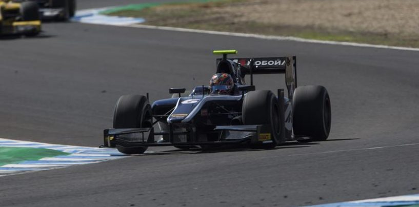 "<span class=""entry-title-primary"">F2 