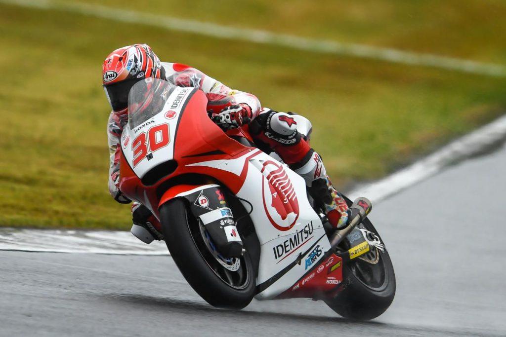 Moto2 | GP Giappone: Nakagami segna la prima pole dell'anno in casa