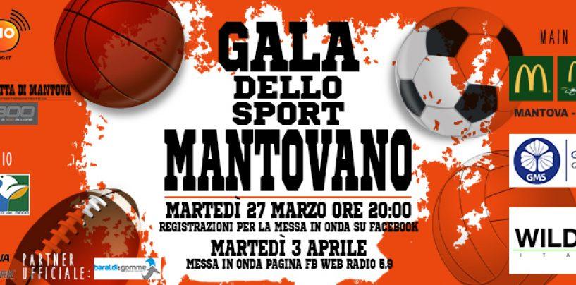"""<span class=""""entry-title-primary"""">P300 Media Partner del Galà dello Sport Mantovano</span> <span class=""""entry-subtitle"""">Radio 5.9 organizza per la seconda volta l'evento con importanti ospiti</span>"""