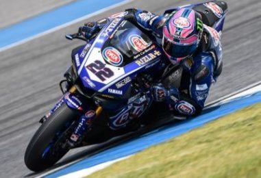 SBK | GP Repubblica Ceca: doppietta Yamaha con Lowes davanti a van der Mark
