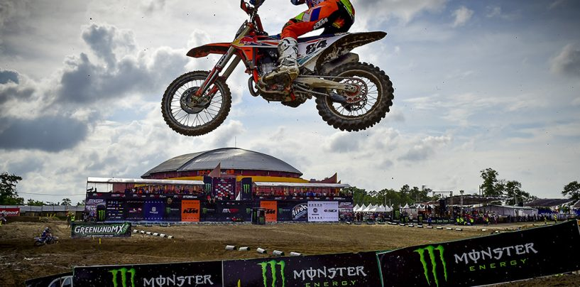 """<span class=""""entry-title-primary"""">MXGP 