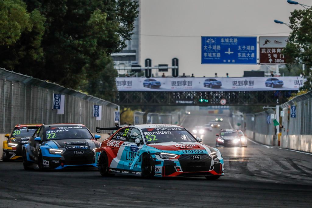 WTCR | Hyundai e Audi le vetture più pesanti a Suzuka