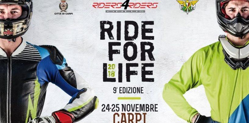 """<span class=""""entry-title-primary"""">La """"Ride for Life"""" 2018 sbarca a Carpi nel week-end!</span> <span class=""""entry-subtitle"""">Motori, passione, ospiti e tanta beneficenza vi aspettano sabato e domenica</span>"""