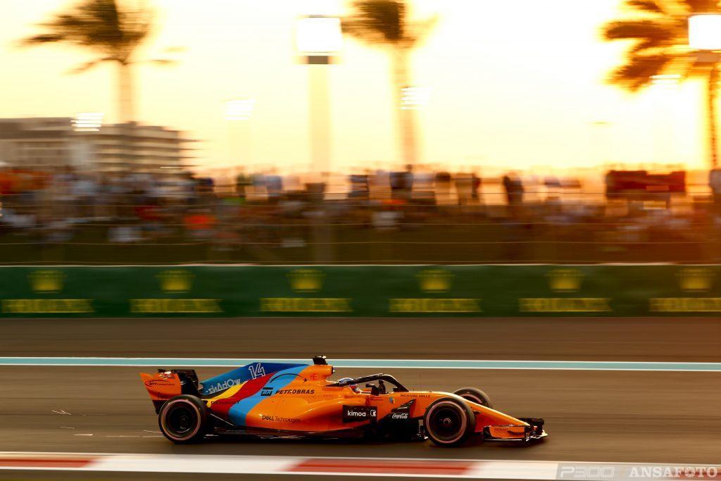 F1 | Al Khalifa: