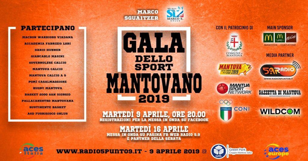 Martedì 9 aprile la terza edizione del Galà dello Sport Mantovano
