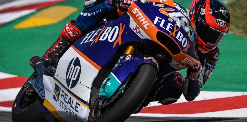"<span class=""entry-title-primary"">Moto2 | GP Olanda: Augusto Fernández vince la sua prima gara in carriera</span> <span class=""entry-subtitle"">Lo spagnolo approfitta di una gara a eliminazione e trionfa davanti a Binder. Baldassarri stende Márquez</span>"