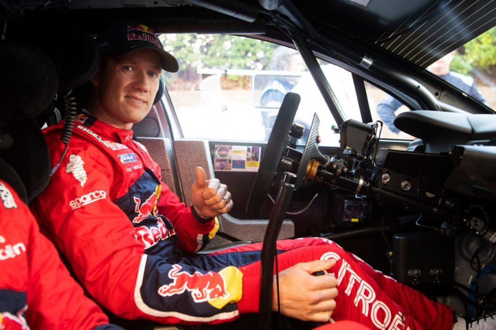 WRC | Ogier: