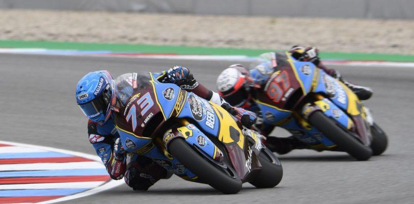 """<span class=""""entry-title-primary"""">Moto2   Álex Márquez continuerà nella classe di mezzo insieme al team Marc VDS</span> <span class=""""entry-subtitle"""">Ancora niente MotoGP per il fratello di Marc, per la sesta stagione di fila lo spagnolo sarà col team belga</span>"""