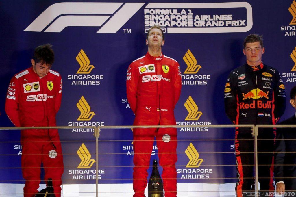 La Ferrari sbagliata