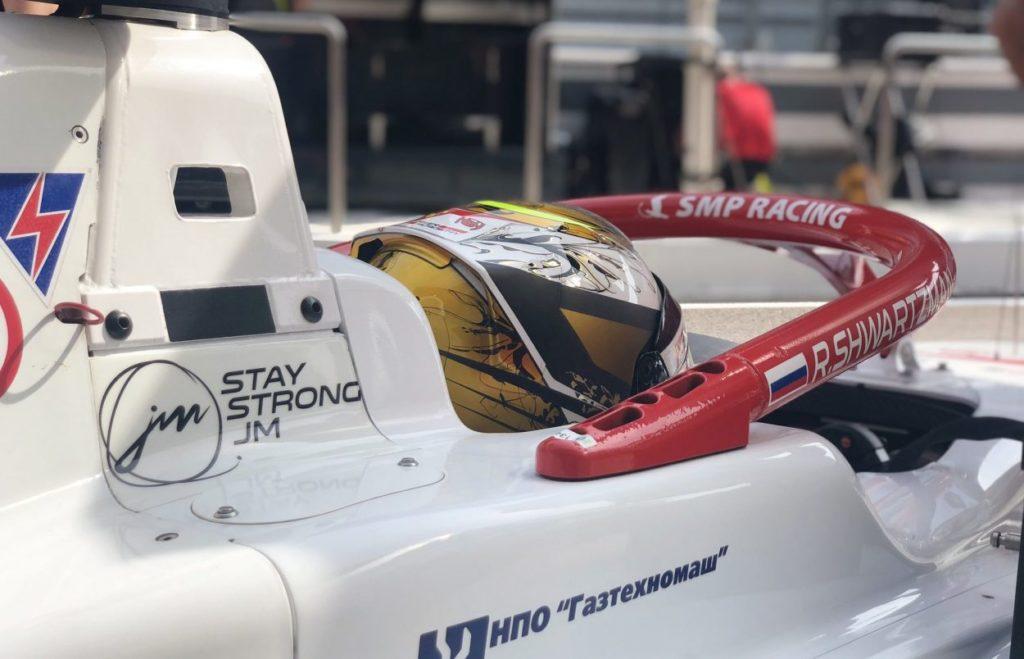 F3 | GP Russia: Shwartzman stacca la pole e vede il titolo