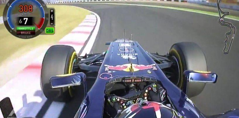 """<span class=""""entry-title-primary"""">Suzuka 2011: Vettel e la 130R con il DRS spalancato</span> <span class=""""entry-subtitle"""">La strepitosa pole del pilota tedesco con l'impressionante Curva 130R affrontata in pieno con l'ala mobile aperta</span>"""