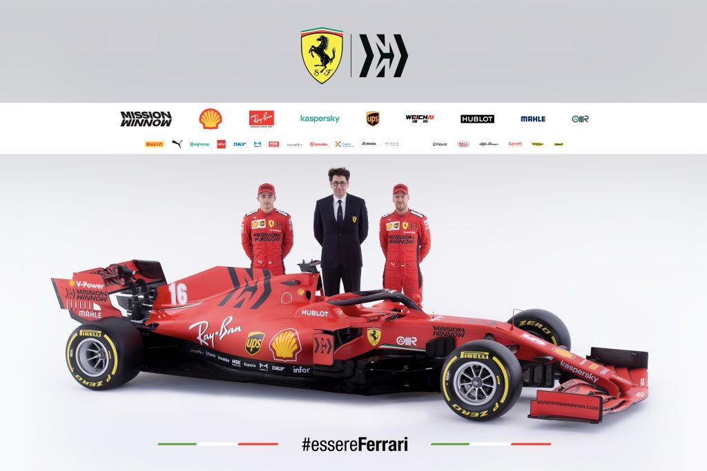GALLERY | Ferrari SF1000 8